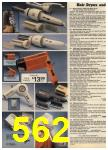 1980 Sears Fall Winter Catalog, Page 562