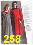 1985 Sears Fall Winter Catalog, Page 258