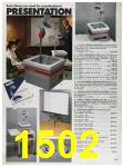 1991 Sears Spring Summer Catalog, Page 1502