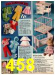 1977 Sears Christmas Book, Page 458