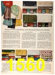 1960 Sears Fall Winter Catalog, Page 1560