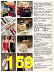 1983 Sears Spring Summer Catalog, Page 159