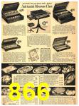 1940 Sears Fall Winter Catalog, Page 866