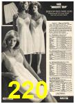 1977 Sears Spring Summer Catalog, Page 220