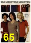 1979 Sears Fall Winter Catalog, Page 65