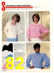 1985 JCPenney Christmas Book, Page 82