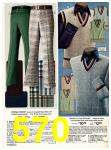 1974 Sears Fall Winter Catalog, Page 570