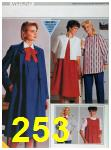 1985 Sears Spring Summer Catalog, Page 253