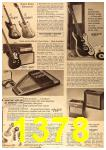 1964 Sears Spring Summer Catalog, Page 1378