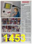 1991 Sears Spring Summer Catalog, Page 1453