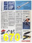 1989 Sears Home Annual Catalog, Page 670