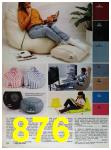 1991 Sears Spring Summer Catalog, Page 876