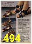 1980 Sears Fall Winter Catalog, Page 494
