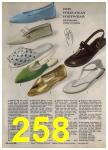 1965 Sears Spring Summer Catalog, Page 258