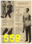 1965 Sears Spring Summer Catalog, Page 559