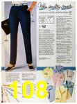 1986 Sears Spring Summer Catalog, Page 108