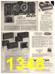 1971 Sears Fall Winter Catalog, Page 1348