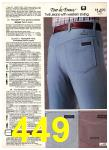 1983 Sears Spring Summer Catalog, Page 449