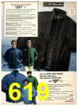 1977 Sears Fall Winter Catalog, Page 619