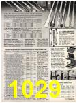 1981 Sears Spring Summer Catalog, Page 1029