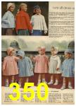 1959 Sears Spring Summer Catalog, Page 350
