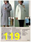 1980 Sears Spring Summer Catalog, Page 119