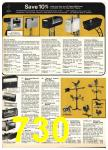 1977 Sears Spring Summer Catalog, Page 730