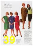 1964 Sears Fall Winter Catalog, Page 39