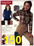 1982 Sears Fall Winter Catalog, Page 150
