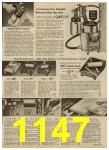 1959 Sears Spring Summer Catalog, Page 1147