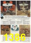 1965 Sears Spring Summer Catalog, Page 1386