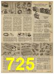 1962 Sears Spring Summer Catalog, Page 725