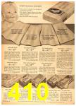 1958 Sears Spring Summer Catalog, Page 410