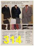 1987 Sears Spring Summer Catalog, Page 314