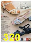 1988 Sears Spring Summer Catalog, Page 320