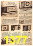 1963 Sears Fall Winter Catalog, Page 1377