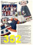 1977 Sears Spring Summer Catalog, Page 352