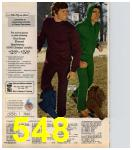 1972 Sears Fall Winter Catalog, Page 548