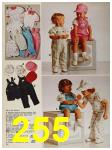 1987 Sears Spring Summer Catalog, Page 255
