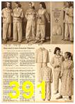 1958 Sears Fall Winter Catalog, Page 391
