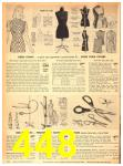 1949 Sears Spring Summer Catalog, Page 448