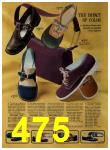 1972 Sears Fall Winter Catalog, Page 475