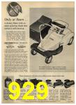 1965 Sears Spring Summer Catalog, Page 929