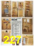 1989 Sears Home Annual Catalog, Page 227