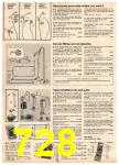 1981 Montgomery Ward Spring Summer Catalog, Page 728