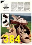 1975 Sears Spring Summer Catalog, Page 384