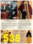 1978 Sears Fall Winter Catalog, Page 538