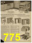 1959 Sears Spring Summer Catalog, Page 775
