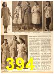 1958 Sears Fall Winter Catalog, Page 394