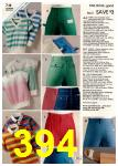 1981 Montgomery Ward Spring Summer Catalog, Page 394